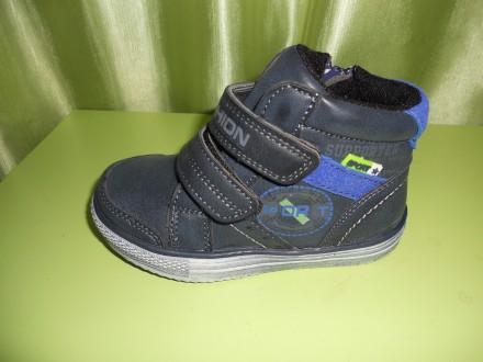 Демисезонные ботинки 26-31 рр.. Торецк (Дзержинск). фото 1
