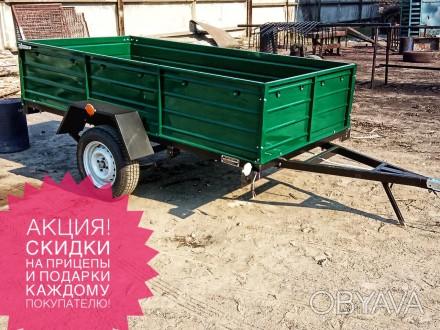 Надежный усиленный одноосный прицеп Днепр-230(цена указана без колёс).Гарантия к. Чернобай, Черкасская область. фото 1