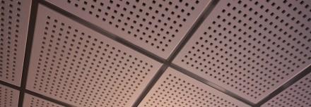 Потолочные плиты Vogl - это съемные, перфорированные плиты с высокими акустичес. Киев. фото 1