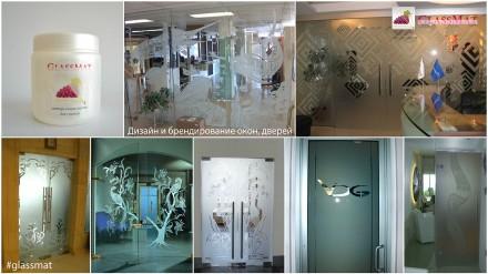 Травление стекла материалами от производителя. Киев. фото 1
