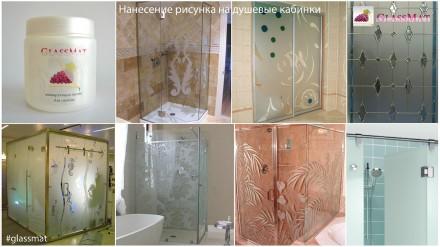 Декор зеркала и стекла матирующей пастой. Киев. фото 1