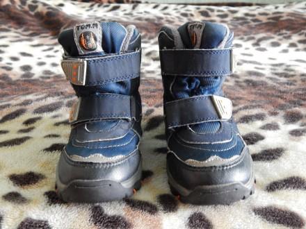 Продам Детскую обувь. Первомайский. фото 1