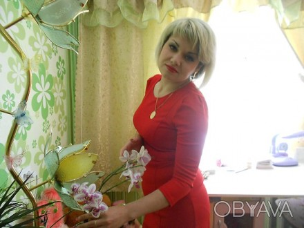 Знакомства с парнем киев сайт жду.ru знакомства девушки и парни
