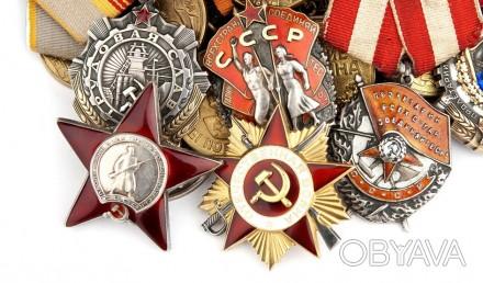 Куплю ордена, медали
