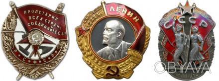 Куплю медали СССР, продать награды. Дорого.
