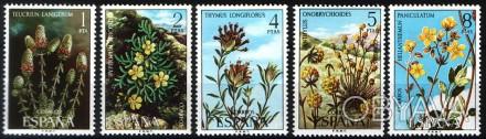 Испания 1974 Espana цветы  Почтовые марки Испании. Фрукты.  1974 г. Полная серия. Одесса, Одесская область. фото 1