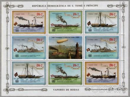 Корабли - парусники - пароходы 1984 г.в. SC# 754 MNH, XF São Tomé and Príncipe . Одесса, Одесская область. фото 1