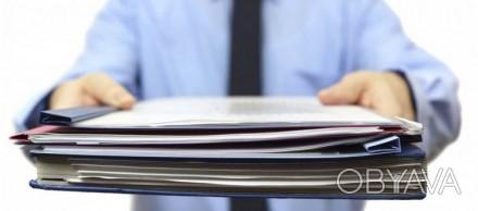 Надаю інформаційно-консультативні послуги з трудового законодавства, кадрового д. Чернигов, Черниговская область. фото 1