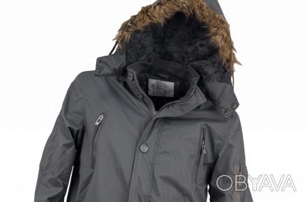 Куртка утепленная рабочая, подкладка мех