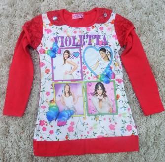 Туника-платье. Лозова. фото 1