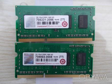Цена дана за один модуль памяти. Две оперативные памяти для ноутбука Transcend 2. Северодонецк, Луганская область. фото 1