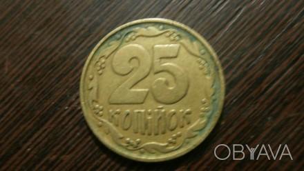 Продам 120 монет 1992 года за 3000 грн.