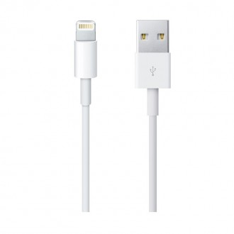 USB кабель USB/Apple Lightning 1М White (MD818ZM/A). Львов. фото 1