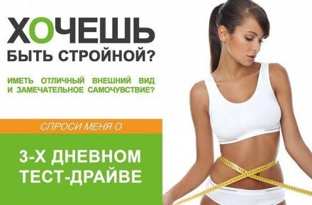 Бесплатный психологический тест: Нужно ли вам похудеть