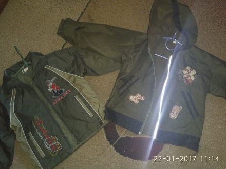 Ветровка, куртка. Змиев. фото 1