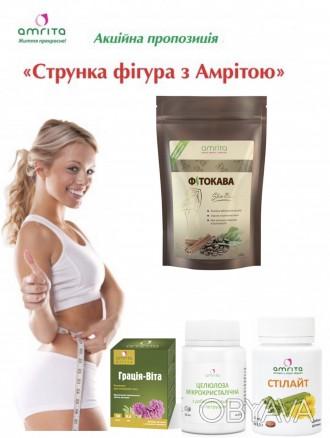 Стройная фигура с Амритой 2020   Ожирение- состояние организма, при котором . Киев, Киевская область. фото 1