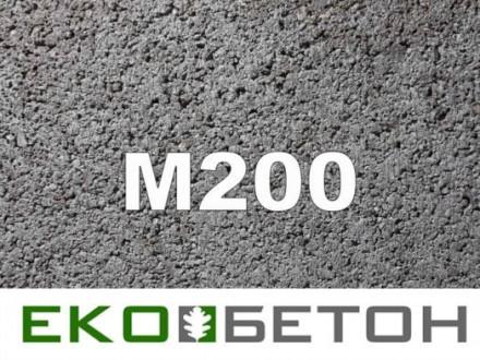 Бетон пологи водопоглощение бетона гост