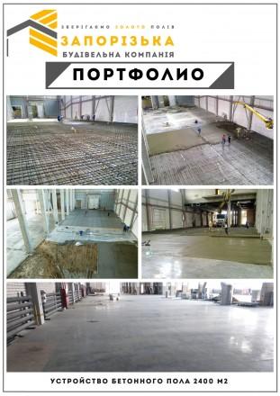 Строительство прямостенных металлических складов, ангаров, навесов. Все металло. Запорожье, Запорожская область. фото 9