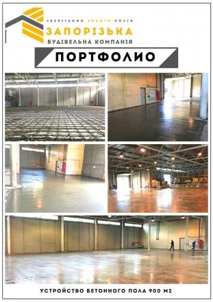 Строительство прямостенных металлических складов, ангаров, навесов. Все металло. Запорожье, Запорожская область. фото 8
