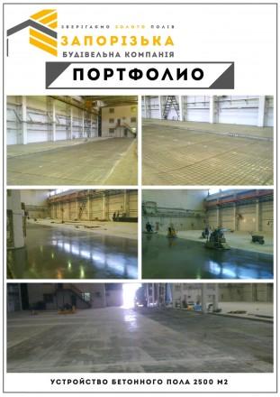 Строительство прямостенных металлических складов, ангаров, навесов. Все металло. Запорожье, Запорожская область. фото 10