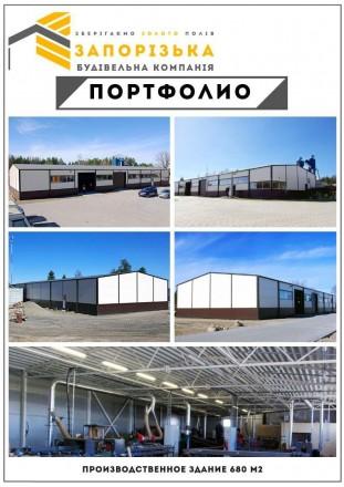Строительство прямостенных металлических складов, ангаров, навесов. Все металло. Запорожье, Запорожская область. фото 7