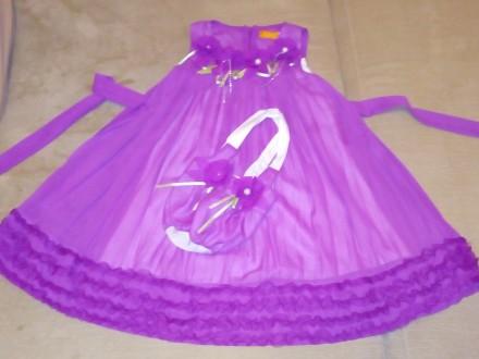 Платье. Запорожье. фото 1