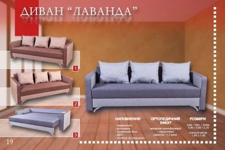 Продам диван. Чернигов. фото 1