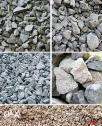 Продаем бутовый камень, щебень (всех фракций), отсев, кирпич, бой кирпича, пеноб. Чернигов, Черниговская область. фото 1