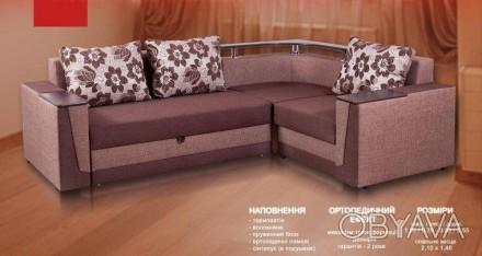 Габаритные размеры Длина дивана-255.0(см) Глубина дивана-185.0(см) Высота пос. Чернигов, Черниговская область. фото 1