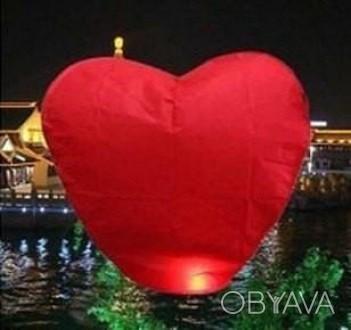 Небесные фонарики Сердце Небесні ліхтарики