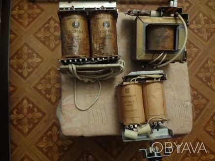 Продам трансформаторы для телерадиотехники силовые и выходные разной мощности . . Запорожье, Запорожская область. фото 1