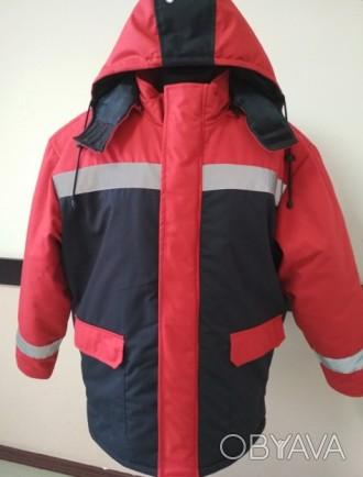 Куртка утепленная рабочая для АЗС