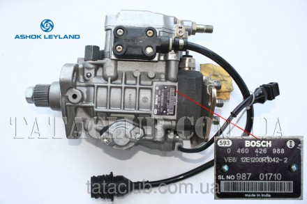 ТНВД (Топливный насос высокого давления) VP37EDC (X7473400), ASHOK Leyparts orig. Суми, Сумська область. фото 2