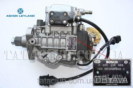 ТНВД (Топливный насос высокого давления) VP37EDC (X7473400), ASHOK Leyparts orig. Суми, Сумська область. фото 1