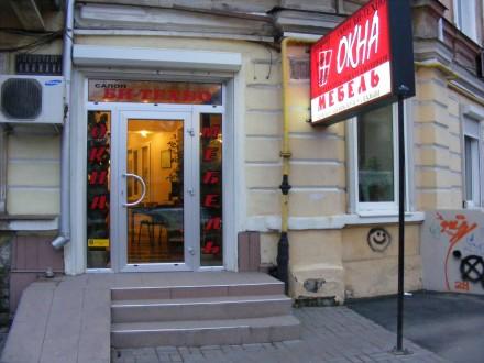 Готовое помещение на М.Арнаутской. Одесса. фото 1