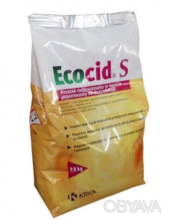 Екоцид C - універсальний засіб для дезінфекції (2,5 кг). Підходить для більшост. Львов, Львовская область. фото 1