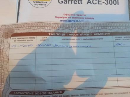 Продаю свій МД Garrett ACE 300І ОФІЦІАЛЬНИЙ ( можете перевірите по номеру на офі. Львов, Львовская область. фото 4