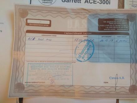Продаю свій МД Garrett ACE 300І ОФІЦІАЛЬНИЙ ( можете перевірите по номеру на офі. Львов, Львовская область. фото 3