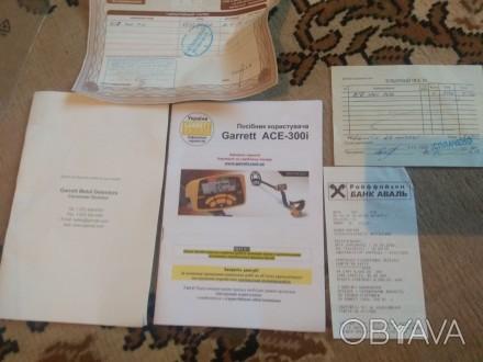 Продаю свій МД Garrett ACE 300І ОФІЦІАЛЬНИЙ ( можете перевірите по номеру на офі. Львов, Львовская область. фото 1
