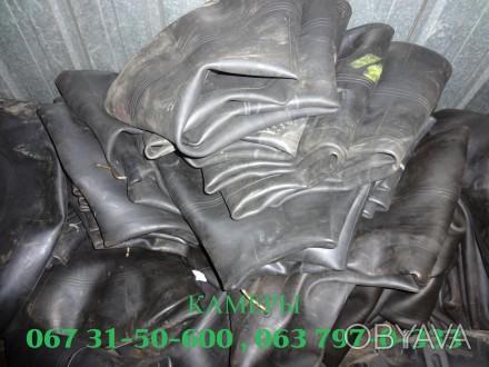 Камера 710/70-38/ 650/85-38 TR - 218A Kabat Польша Камера 710/70-38 (650/85-38). Днепр, Днепропетровская область. фото 1