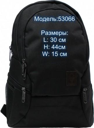Школьные рюкзаки Bagland. Харьков. фото 1