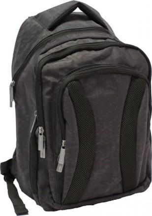 Школьный рюкзак bagland харьков заказать рюкзак дешево бесплатная доставка
