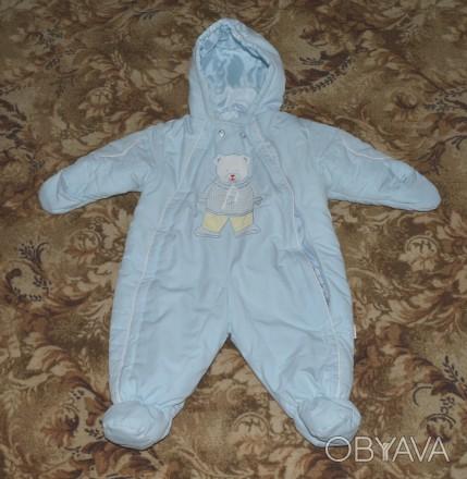 Комбинезон детский утепленный голубой