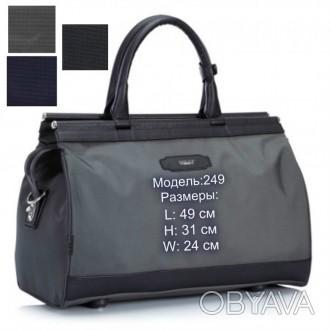 2825a9f7411 ᐈ Дорожные сумки Dolly 249 и 250 ᐈ Харьков 800 ГРН - OBYAVA.ua ...