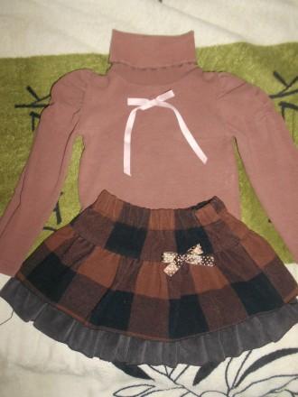 Нарядный костюм для девочки. Никополь. фото 1