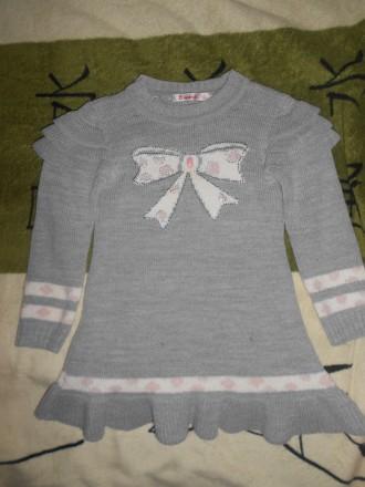 Теплое вязаное платье. Никополь. фото 1