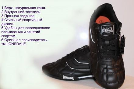 Подростковые кожаные кроссовки lonsdale. р. 35, 5. 37. 38.. Вышгород. фото 1
