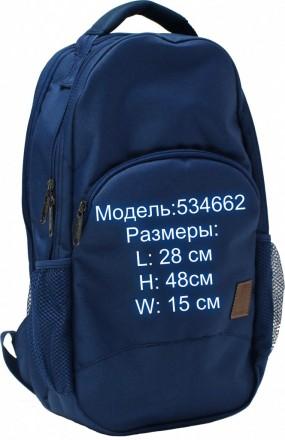 Городские рюкзаки Bagland. Харьков. фото 1