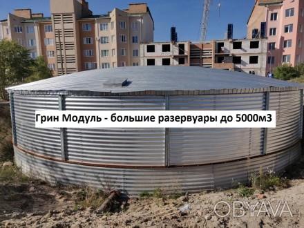 Резервуар РВС 200 м3, РВС-500 м3, рвс-2000 м3