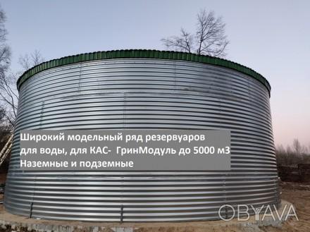 Резервуар РВС 500 м3, рсв-700, рвс-1000